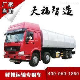 QDT5310GNYS德国曼 专用汽车 鲜奶运输车 20立方 国五排放