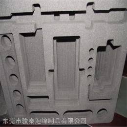 多款廠家定制減震eva包裝盒海綿內襯 eva內襯