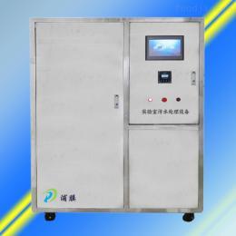 XKFZ上海实验室污水处理设备-轩科小型