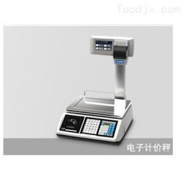 CT-100G凯士智能溯源电子秤,超市零售菜市场电子称