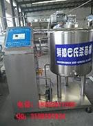 电议牛奶生产线设备
