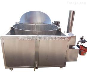燃煤型自动油炸锅