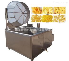 HLZG-1500薯条油炸锅