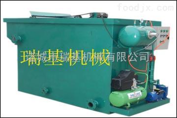RQFJ-10江西海产品加工污水处理设备气浮机