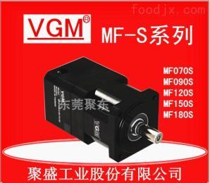 聚盛VGM伺服减速机MF070L1-5-14-50