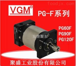 聚盛VGM伺服减速机PG60FL1-10-14-50