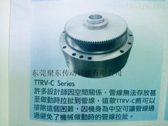 村田TSUNTIEN機器人減速機TTRV-C