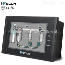 维控4.3寸通用人机界面LEVI430E标准型