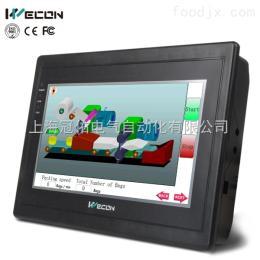 维控7寸经济型高端触摸屏LEVI700L CAN总线型