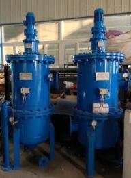 高精自清洗过滤器三番水处理设备厂家