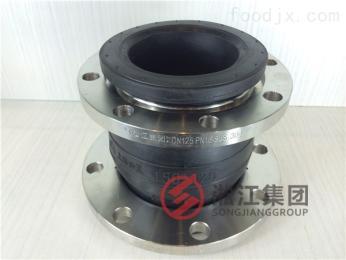 按订单反渗透纯水水处理设备可曲挠橡胶软接头_上海淞江正规资质