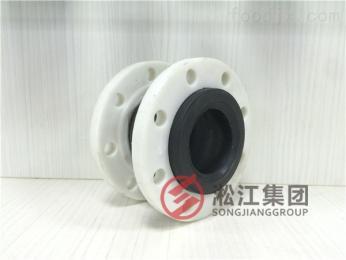 按订单纯水处理橡胶膨胀节_上海淞江牌