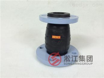 按订单齿轮增压泵用不锈钢法兰减震接头 高端工程专用