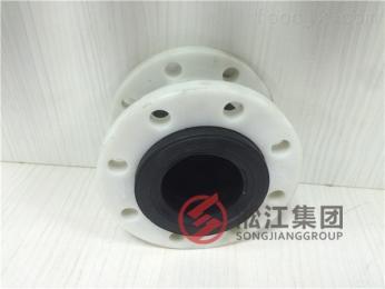 按订单钢厂废水处理系统橡胶减震接管_上海淞江值得信赖