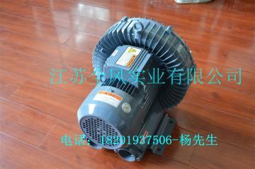 YX-61D 2.2KW养鱼专用高压风机,鱼塘养殖专用高压鼓风机,鱼塘增氧专用全风高压风机
