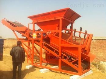 进口有机肥生产线设备振动给料机批发市场