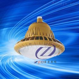 150WLED防爆燈,油庫專用LED防爆燈節能環保