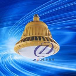 20WLED防爆灯,油漆库LED防爆灯节能环保