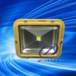 40WLED防爆燈,化工廠LED防爆燈節能環保