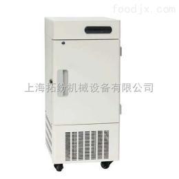 小型低溫冰箱,實驗室冷凍箱