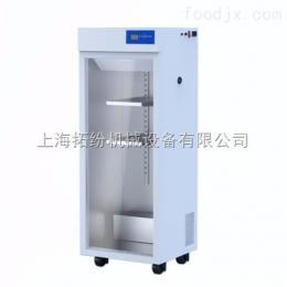 TF-CX-1上海層析冷柜