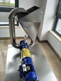 VX186-390Q/QD福格申污泥泵VX186-390Q/QD中国区总经销