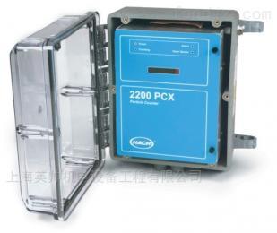 2200 PCXhach哈希2200 PCX 顆粒計數儀維修售后