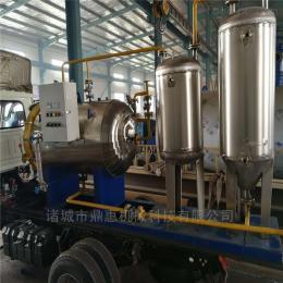 100公斤無害化處理設備/養殖場環保濕化機