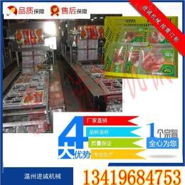 JC-SS上海速食馄饨包装封口机进诚定做盒装速冻饺子汤圆灌装封口机