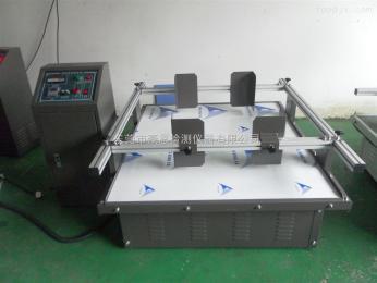 模拟运输振动试验机价格