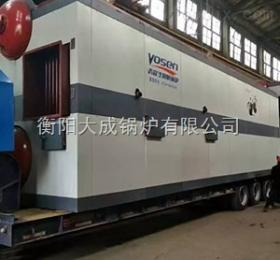 dzl1010吨生物质燃料蒸汽锅炉