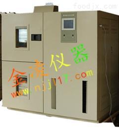 JL-GDW-010E高低温试验箱升温速度快