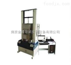 GDWL-70LJL高低温拉力组合测试机质优价廉