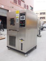 GDJS-100BGDJS-100B交变高低温湿热试验箱