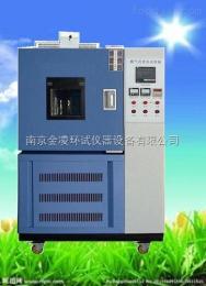 JL-RLH-010換氣老化試驗箱精心制作