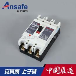 塑殼斷路器 CM1塑殼斷路器 空氣開關