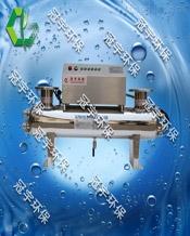 内蒙古ZD-XZY-8紫外线消毒器生产厂家