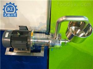 PHM蛋白质分散剂均质乳化泵,蛋白质分散剂分散乳化泵,剪切分散泵