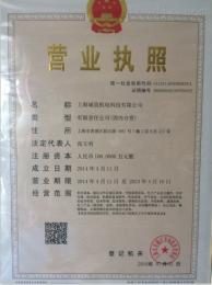 NT4-G50F上海域昊NT4-G50F齿轮泵泵头