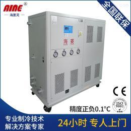 HL-15WD供應海菱牌工業冷凍機冷水機 制冷設備