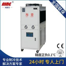 HL-0 广东工业冷水机 05HP风冷式冷水机