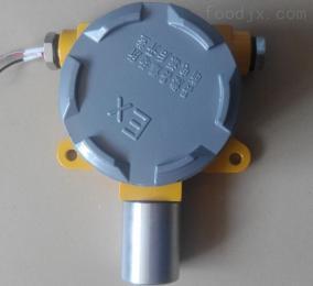 氢气可燃气体检漏报警器  氢气可燃气体报警探头