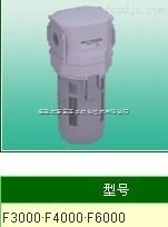 过滤器F3000-8-W-F CKD空气过滤器