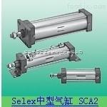 SCA2-CB-100B-300