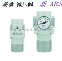减压阀AR50K-10 SMC品牌