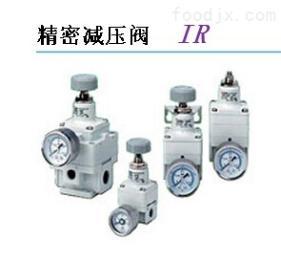 IR3000-N04GIR3000-N04G,SMC减压阀