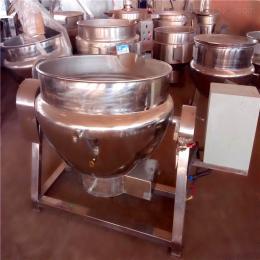 DL400L鼎力400L不锈钢食堂专用立式蒸煮锅,夹层锅