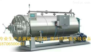 DL1224鼎力新品小型不銹鋼半自動電氣兩用蒸汽,噴淋,水浴,熱循環殺菌鍋