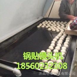 MT-160濟南老面饅頭配方——購機就送,鍋貼饅頭機