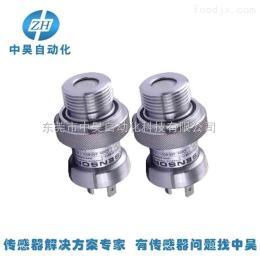 LMK 331适用于胶状介质LMK 331一级代理压力传感器